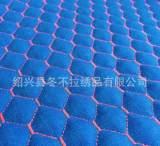 廠家定制加工 絎縫特價 絎繡絎棉 直供服裝家紡 裥棉面料;