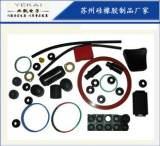 橡膠制品 硅膠零配件 RUBBER加工首選 各種硅膠橡膠任何產品定制;