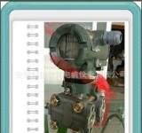 智能压力变送器仿EJA430A压力变送器带hart协议液晶显示;