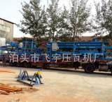 飞宇复合板流水线,多功能复合机,彩钢板压瓦机设备;