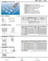 提供线束加工,接插件加工,排线加工,电子线加工等;
