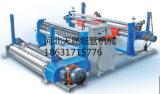 供应 全自动纸管机械 高速型分切机 自动分纸机 厂家直销;