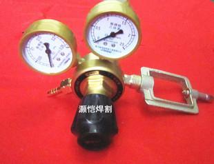 批发精品乙炔减压器/减压阀/压力表 工业乙炔表 焊割配件;