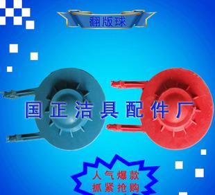 批发优质橡胶翻板球 橡胶成型加工 绿色环保 价格优惠 欢迎订购;