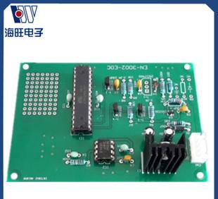 供应en3002eoc电子测试检测治具控制板 pcb抄板 电路板加工焊接