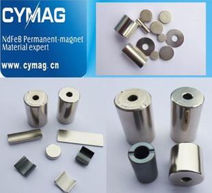 磁铁厂家供应磁性材料 稀土永磁 提供样品;