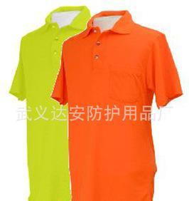 светоотражающие предупреждения футболку флуоресцентный желтый яркий безопасности футболку с короткими рукавами футболки на заказ светоотражающей одежд