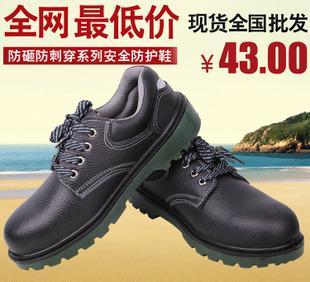 кожаный обувь bacou зеленый снизу полиуретановых безопасности инъекций рабочая обувь обувь защиты ударостойкость обувь анти - прокол изоляции