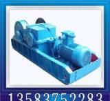 矿用提升绞车 优质煤矿提升设备 绞车 厂家直销绞车;