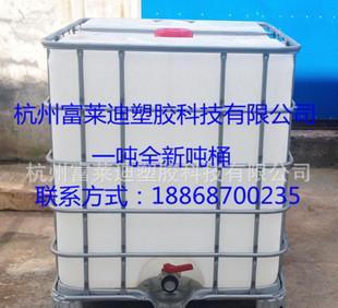 1000升塑料方桶