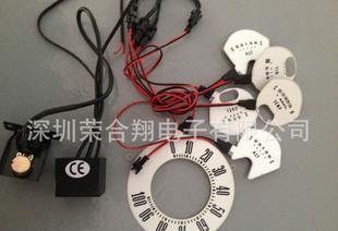 EL发光片,仪表盘发光片套装,仪表盘发光片,冷光片,薄膜开关;