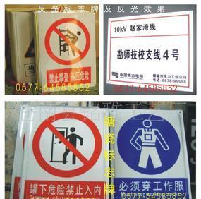 производственно - шелкография логотип прямых производителей, кредитные гарантии пожарных предупреждающий знак
