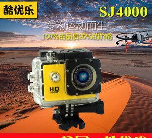 凌通SJ4000山狗 户外运动防水摄像机摩托自行车头盔记录仪航拍FPV;