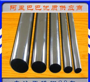 توريد الأنابيب الملحومة الفولاذ المقاوم للصدأ الأنابيب الملحومة من الفولاذ المقاوم للصدأ 304 جولة الأنابيب الملحومة ومصنعو الفولاذ المقاوم للصدأ الصحي