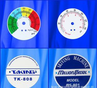厂家直销铝表盘、丝印刻度盘、汽车仪表盘、钟表盘 质量有保证;