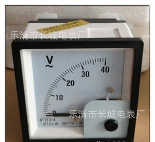 长城电表厂 61T13 40V 船用表 交流电压测量仪表;