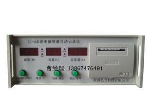 搅拌桩记录仪 BJ-A水泥电脑喷浆自动记录仪 水泥搅拌桩电脑;