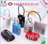 【锁厂生产】正品授权TSA330数字锁,美国金属海关锁挂锁 四位;
