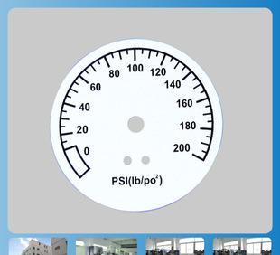 (重点推荐)专业生产各种仪表盘 刻度盘 钟表盘 交货快 模费低;