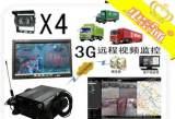 车景通汽车录像货车3G全景行车记录仪 3G无线远程车载监控视频;