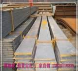 Q235热轧方钢 、扁铁 天津异形H型钢厂定做、分条加工 市场最低价;