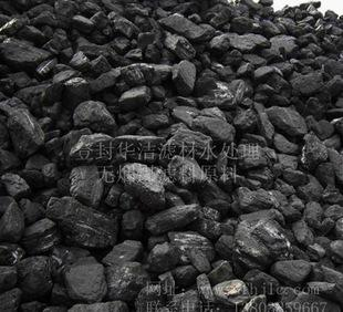 优质精制无烟煤滤料 厂家直销 登封华洁滤材各类规格无烟煤;