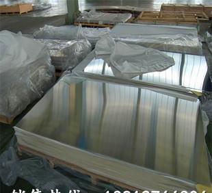 5052 الألومنيوم 5052 قضبان الألومنيوم عالية القوة مقاومة للتآكل سبائك الألومنيوم يمكن تصنيع حسب الطلب مواصفات كاملة
