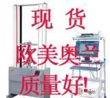 布料紡織品電線電纜拉伸強度試驗機抗拉強度試驗機撕裂強度測試;