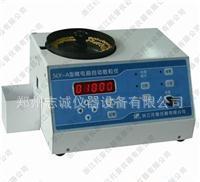 河南SLY-B电子自动数粒仪,自动数粒仪,种子计数器;