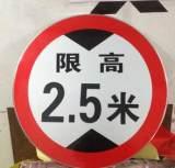 【厂家加工】交通标志牌 交通安全标志 潍坊盛达厂家;