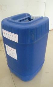 【厂家直销】印染厂专用复合铁盐絮凝剂洗煤厂专用复合铁盐絮凝剂;