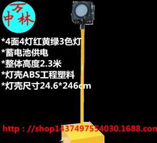 подвижная 4 поверхности 4 лампы светодиодные светофоры светофора автошколы для водителей