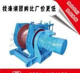 JD系列調度絞車 廠價直銷低價現貨供應礦用提升設備;