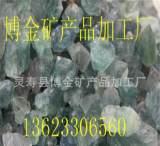天然萤石 萤石原矿 萤石粉 批发萤石 厂家现货供应;