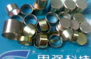 西北磁王厂家优惠供应永磁磁王钕铁硼NdFeB钐钴SmCo永磁磁铁材料;