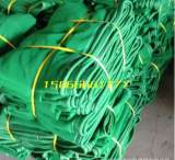 厂家供应 定制工地防火网 安全网 阻燃网 3.8斤网芯【图】;