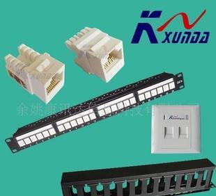поставка: кабельной продукции, физико - линии рамы, Кросс, прыгун рамы, модуль информации