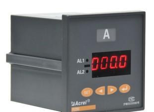 PZ80-AI单相电流表 测量仪表安科瑞厂家直销021-69151086