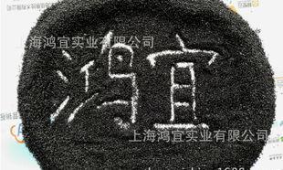 浙江省临海市大量采购/供应南非铸造级铬矿砂;