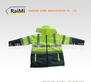 A-SAFETY утолщение светоотражающие хлопок, отражающие безопасности одежды флуоресцентной вентиляции плащ одежды и безопасность дорожного движения
