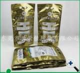 大米包装袋▏高档印刷大米直立手提拉链袋定做复合材料自立密封;