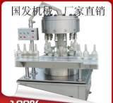 【专业生产】液体灌装机 量液体灌装机 酒液体灌装机械