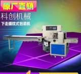 食品用油纸包装机 各式纸张自动打包机械设备;
