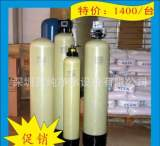 供应全自动工业软化水设备 锅炉软化水处理设备 软水器降水质硬度;