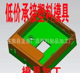 各種プラスチック金型成型プラスチック金型金型生産