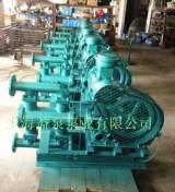 优质供应 往复泵 电动高温往复泵WBR-20/7;