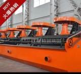 供应新型浮选机 河南浮选机设备厂家 浮选设备价格;