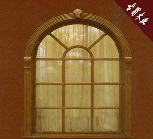 地中海拱形窗欧式风格弧形窗户实木窗烤漆窗田园风格方形窗定制