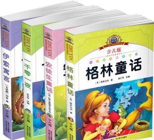 书刊印刷加工 期刊印刷 出版物印刷 深圳印刷书刊 深圳期刊印刷