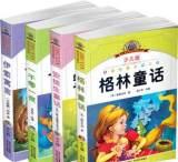 书刊印刷加工 期刊印刷 出版物印刷 深圳印刷书刊 深圳期刊印刷;